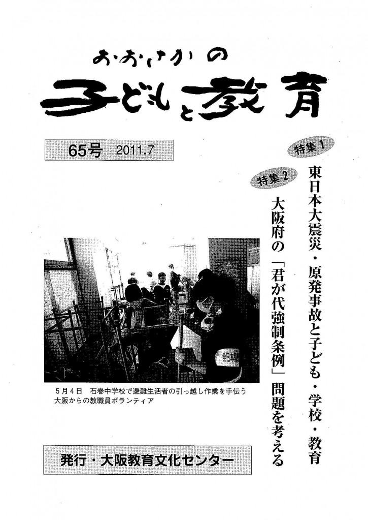 2011_07_ko_65